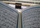 O calendário muçulmano ou islâmico