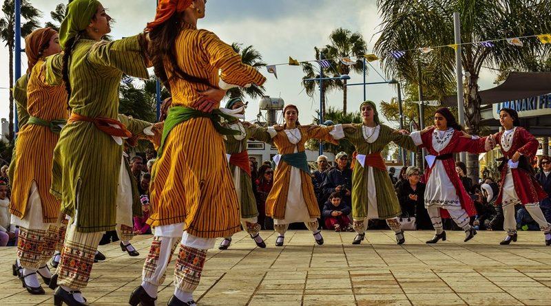 Festivais Internacionais de Folclore em Portugal - CIOFF 2018