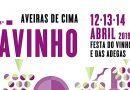 Festa do Vinho e das Adegas em Aveiras de Cima