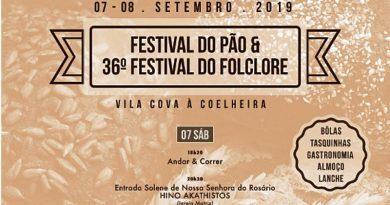 Festival do Pão e 36º Festival de Folclore - Vila Nova de Paiva